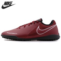 Original New Arrival NIKE OBRAX 3 GATO TF Men's Football Shoes Soccer Shoes Sneakers