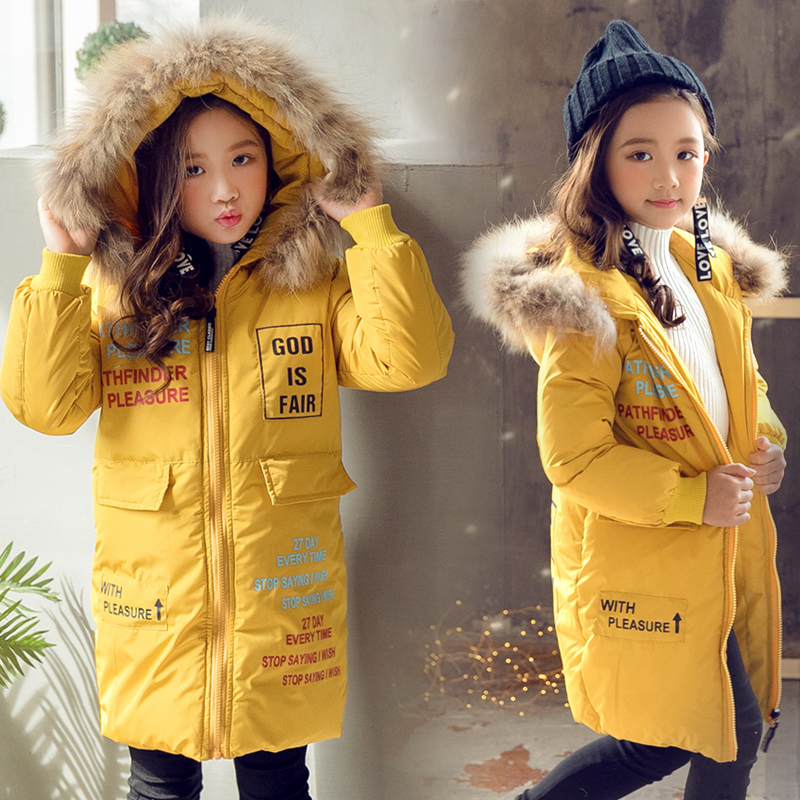 winter jacket for girls Korean 4-13 years old girls down coats girl winter fur collar girls winter coat children's parkas hot цена 2017