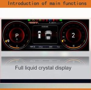 Image 4 - Panlelo tableau de bord avec cristal plein liquide, tableau de bord de remplacement 12.3 pouces, pour Toyota Prado SWC