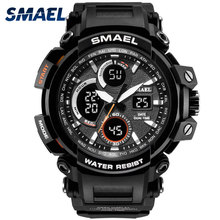 Smael Mens Watches Top Brand Luxury Sports Men Waterproof 50M Outdoor Sport Watch 1708 Black For Digital Clock