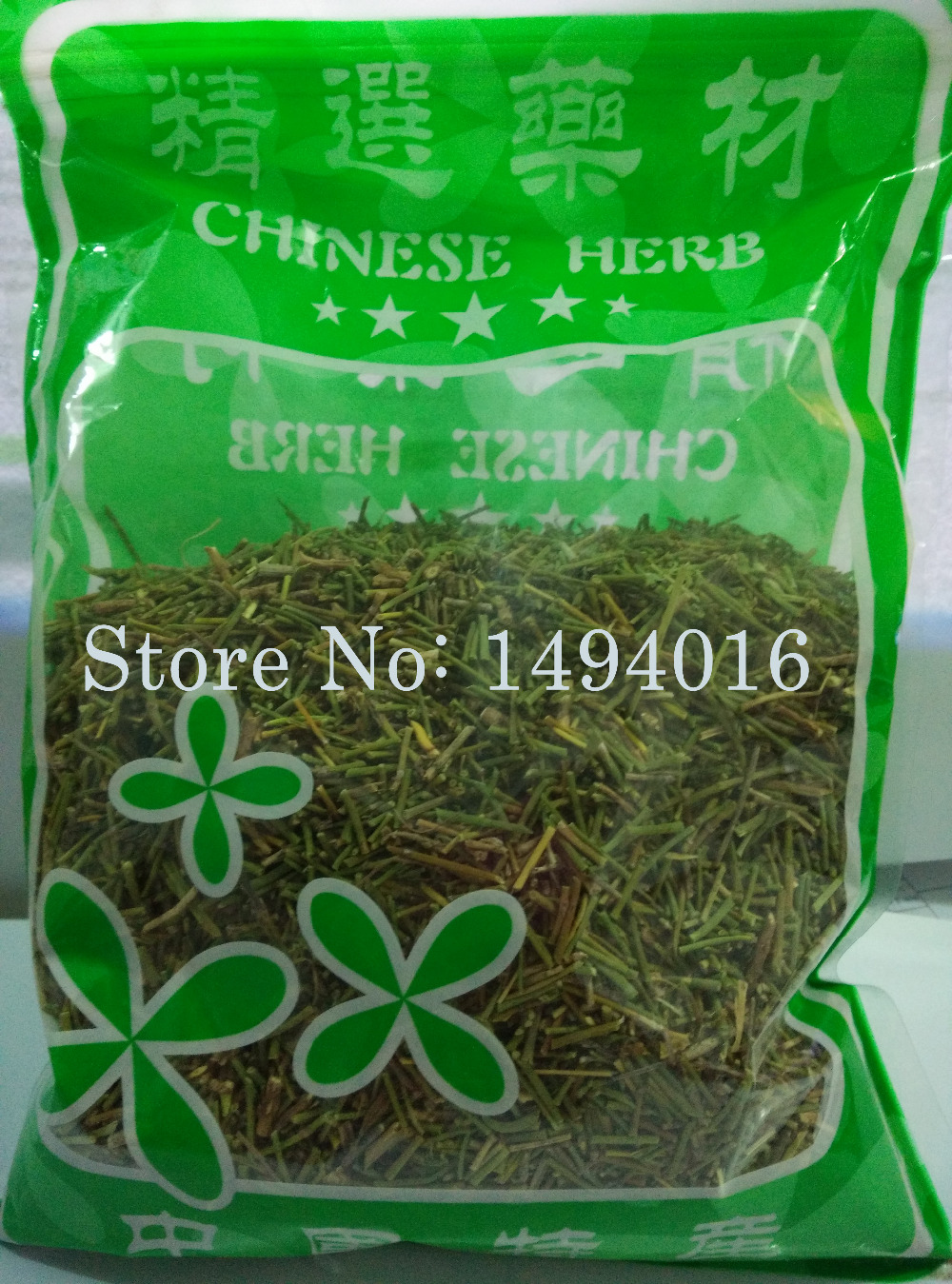 500g pure raw natural ephedra sinica tea ma huang herbal tea chinese ephedra ma huang anti