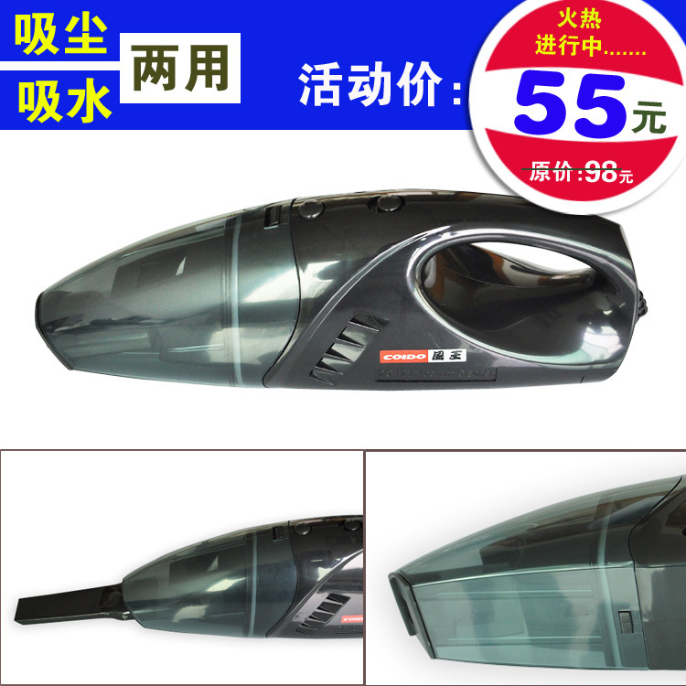 Wet and dry car vacuum cleaner 12v100w vehienlar electric dust collector 6132 car