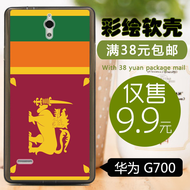 Hard shell painted Huawei Ascend G700 / mobile phone plastic protective  case cases cover / Sri Lanka flag/FREE SHIPPING on Aliexpress com | Alibaba