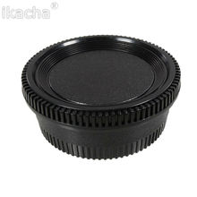 New Camera Body Cap + Rear Lens Caps For Nikon F mount AI AF AF-S lens anti-dust Free Shipping