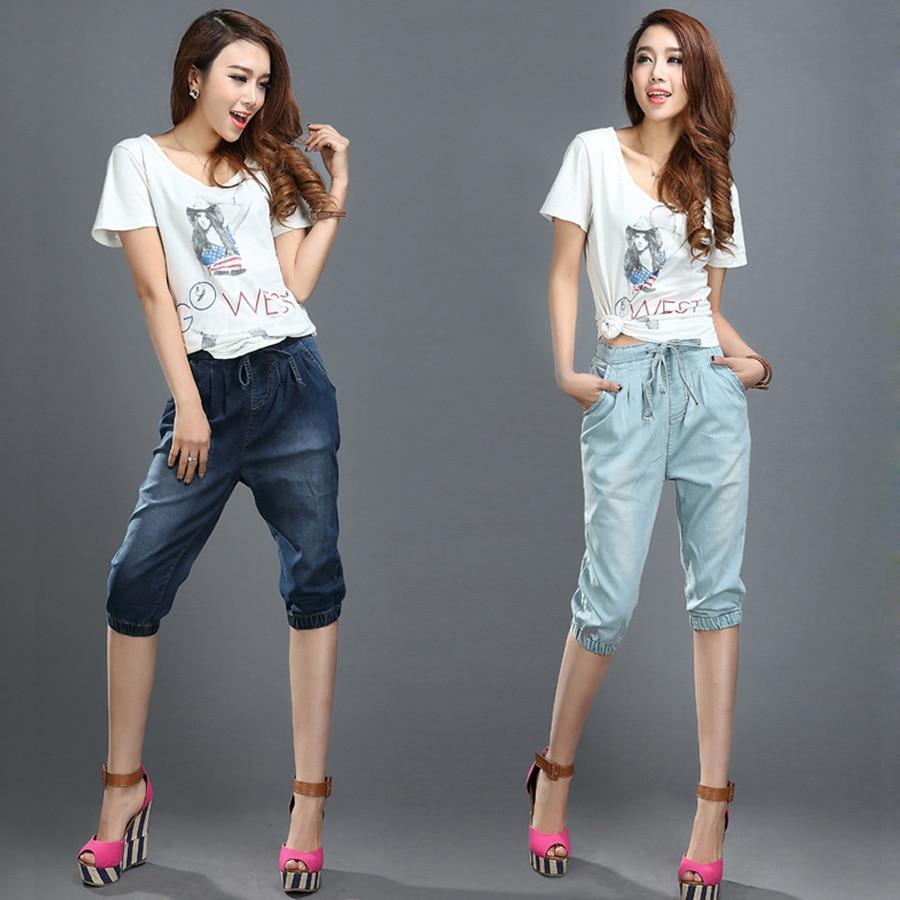 2016 Autumn Women Fashion Knee Length High Elastic Waist Loose Harem Denim Pants Women Dark and