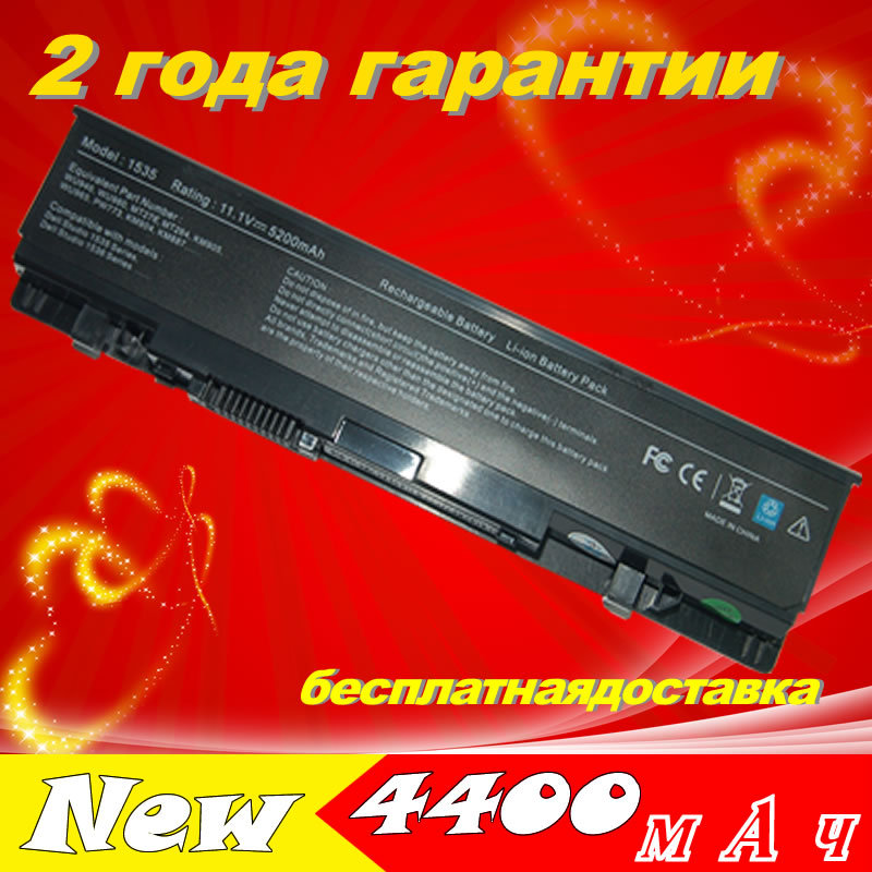 JIGU 5200mah Laptop battery For Dell KM958 KM965 MT264 WU946 Studio 1535 1536 1537 1555 1557 1558 PP33L PP39L 312-0701 312-0702