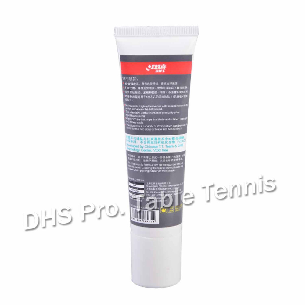 DHS No 15 glue 50ml Water Glue for Table Tennis Racket Ping Pong  Accessories ITTF Approved NO-V O C
