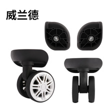 Luggage replacement wheels suitcase accessories  trolley case casters parts travel wheel Components removable universal