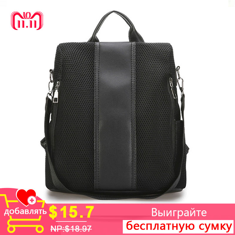 2018 Mesh Breathable Backpack Female Multifunction Nylon Patchwork Pu Leather Backpack Women Comfortable Lady Rucksack Schoolbag mesh panel iridescence backpack