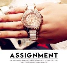 Rose Gold Ceramic Casual Fashion Ladies Quartz Watch New Hot Sale Full Rhinestone Round Dial Female Watch все цены