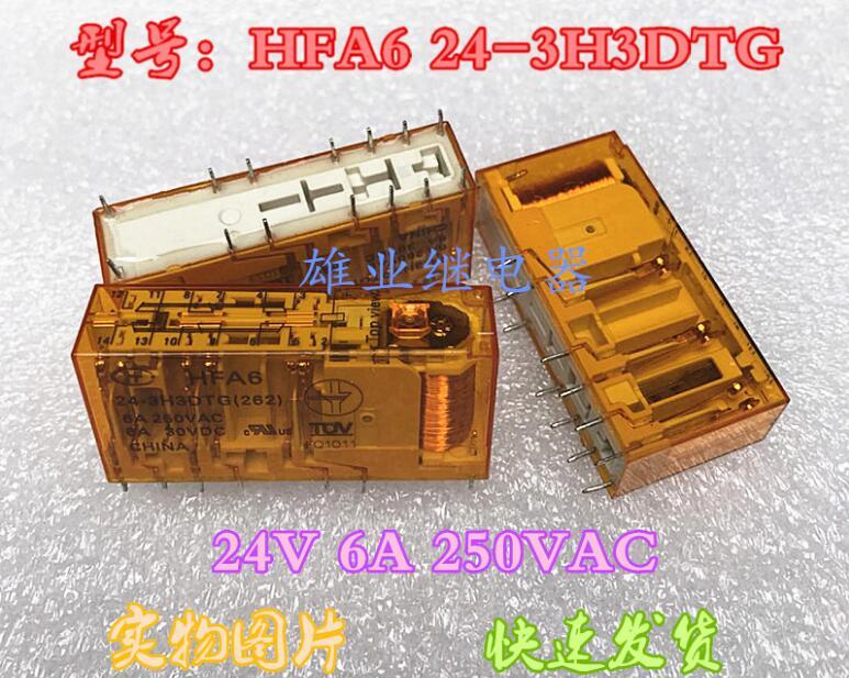 relay HFA6 24-3H3DTG HFA6-24-3H3DTG 24VDC DC24V 24V 6A 250VAC 14PIN