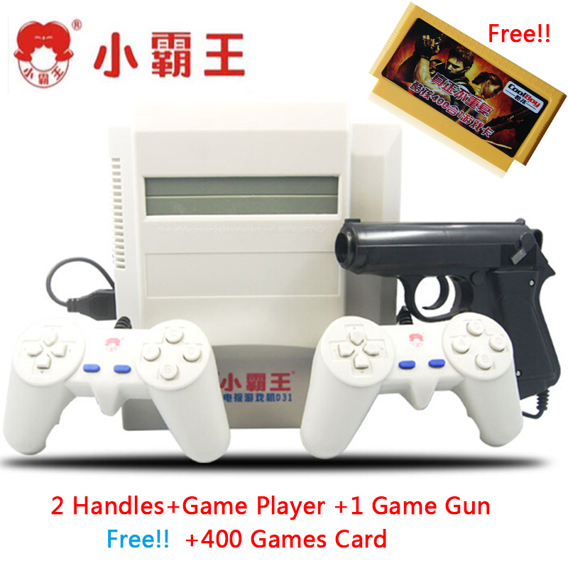 old game consoles china