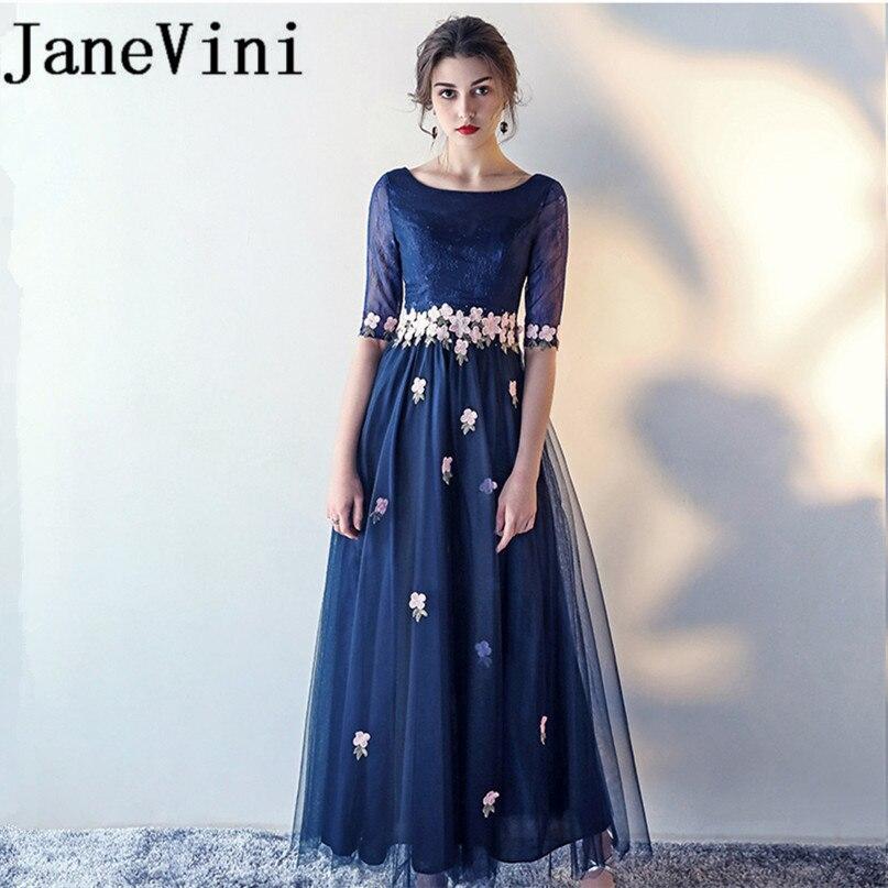 Janevini 2018 Tulle Long Bridesmaid Dresses Sheer Scoop Neck Line