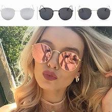 цены на Sunglasses for Women New Brand Designer Men Sun Glasses Round Frame Oculos de sol Pink Mirror Eyeglass Lunette De Soleil Femme  в интернет-магазинах