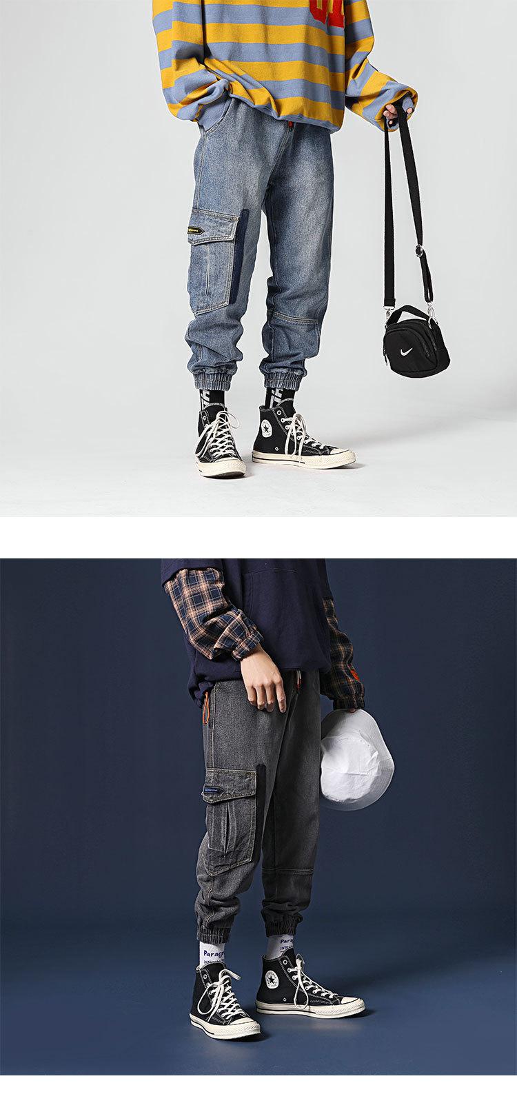 formato Pantaloni Jeans Dei 9