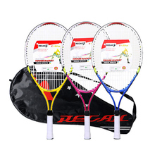 Hot Kids Junior Children Sports Tennis Racket Aluminum Alloy PU Handle MCK99