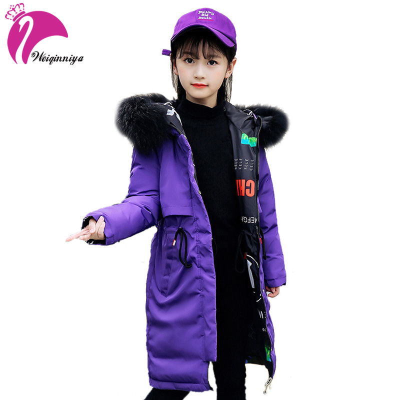 Children Parka Down Coat New 2018 Fashion Fur Hooded Long-sleeves Zipper Long Thick Warm Clothing Girls Winter Jacket Outwears цена