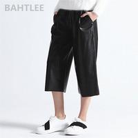 BAHTLEE 2018 Spring and Autumn Women's Wide Leg Pants Leather Medium Waist Elastic Band Loose Elastic Good Pocket Black