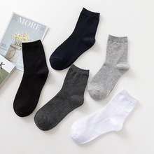 5 Pairs / Bag Fashion Hot New Socks Tube Men's Wild Pure Cotton Socks