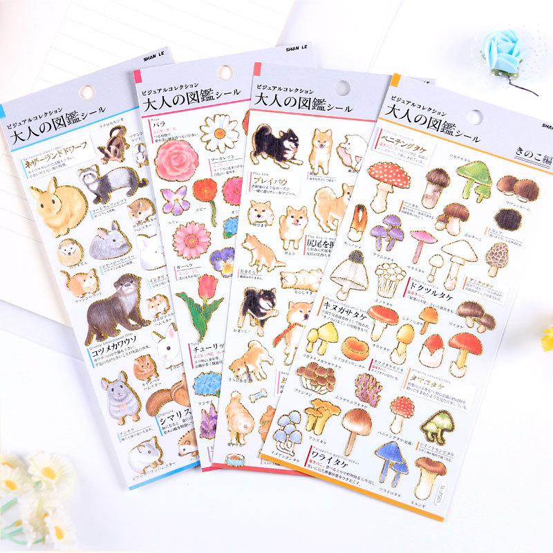 Japanese Style Natural Kids Animals Plants Gilding Decorative Stationery Stickers Scrapbooking DIY Diary Album Stick Lable