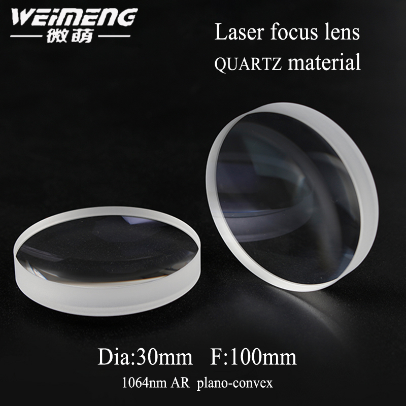 2019 New Weimeng Top Fashion Plano convex 30*5.1mm F=100 Jgs1 Material 1064 AR Optical Round Laser Focus Lens For Cut Machine