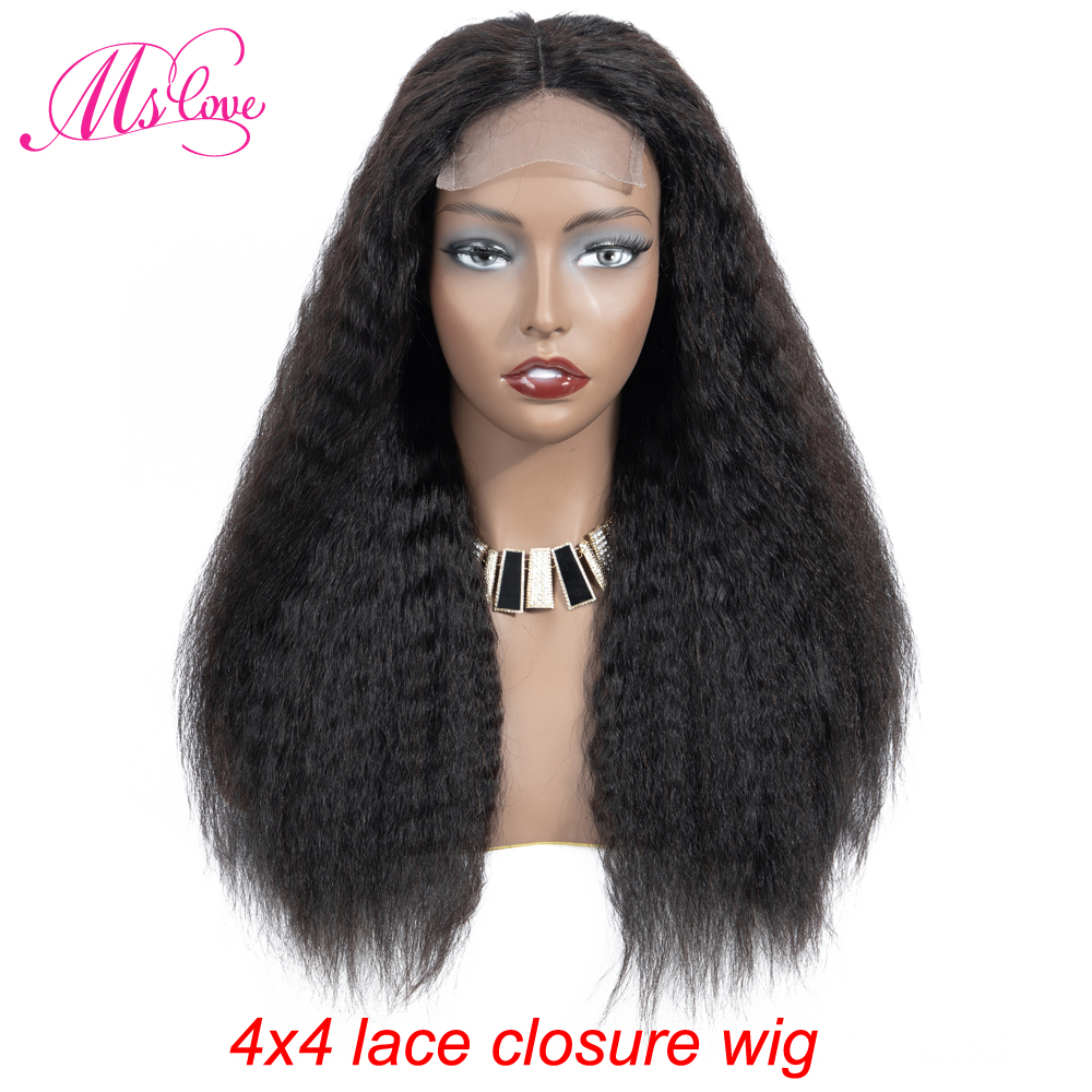 Ms Love Kinky Straight 4X4 Lace Closure Human Hair Wig Natural Color Remy Brazilian Hair Lace