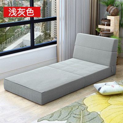 Minimalist Living Room Sofas Couches Lazy Sofa Bean Bag Chair Home Furniture Beanbag Folding Bed