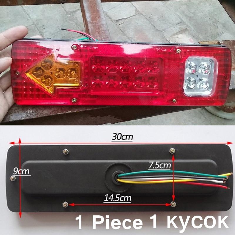 MZORANGE 1 шт 19 светодиодов Караван грузовиков задний фонарь 30*9 см 12В 24В автомобиль водить задний фонарь левый правый задний фонарь грузовик прицеп Ван лампы