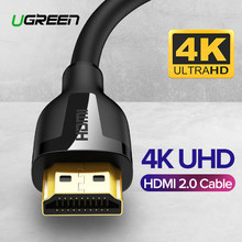 Ugreen HDMI кабель hdmi к HDMI 2.0 кабель 1 м 2 м 3 м 5 м 15 м 4 К HDMI кабель 1080 P 3D для Xiaomi Mi TV Box 3 Laptop Nintend Switch PS4/3 DVB T2 PS3 проектор HD Apple тв компьютер(China)