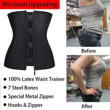 Latex Zipper Waist Trainer