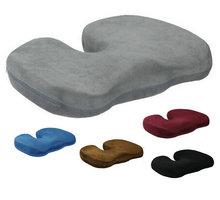 Копчик ортопедические пены памяти подушки сиденья для кресло автомобиля Office для дома на мест Массажная подушка