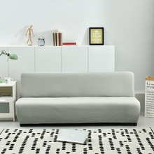 No armrest Folding sofa bed cover Waffle elastic tight non-slip cushion waterproof Customize all inclusive Slipcover