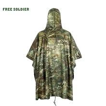 Природосберегающая лесов непромокаемая накидка скрытая многофункциональная soldier напольный одежда, дождя универсальная