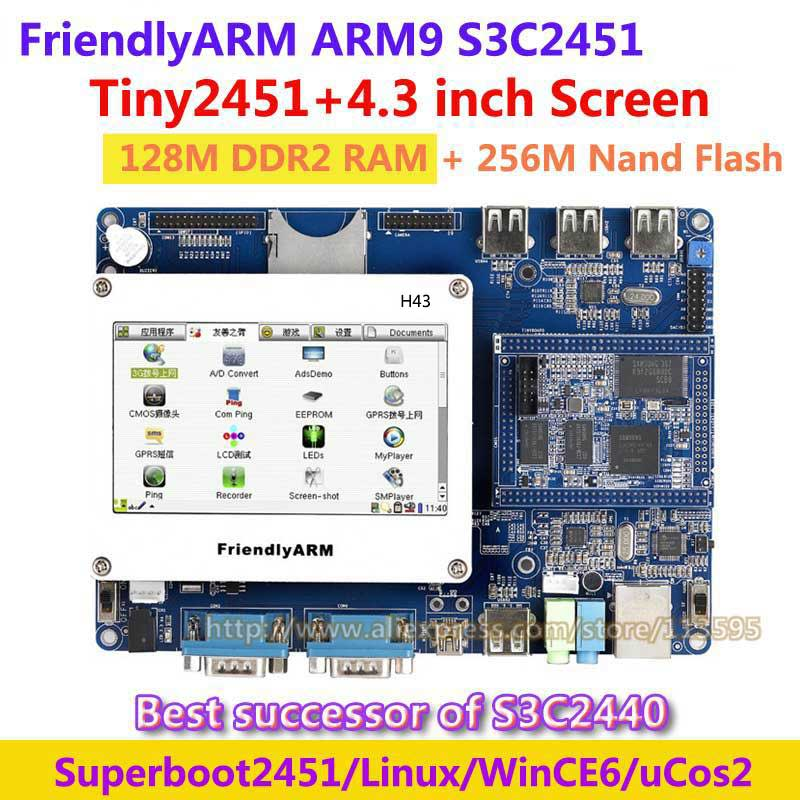 FriendlyARM ARM9 TINY2451 4 3 inch TFT 128M Ram 256M Nand Flash S3C2451 Development Board Successor