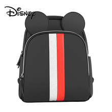 Disney Baby Diaper Bags PU USB Heating waterproof Maternity Nappy Stroller Bag Insulation Large Capacity Mochila Backpack
