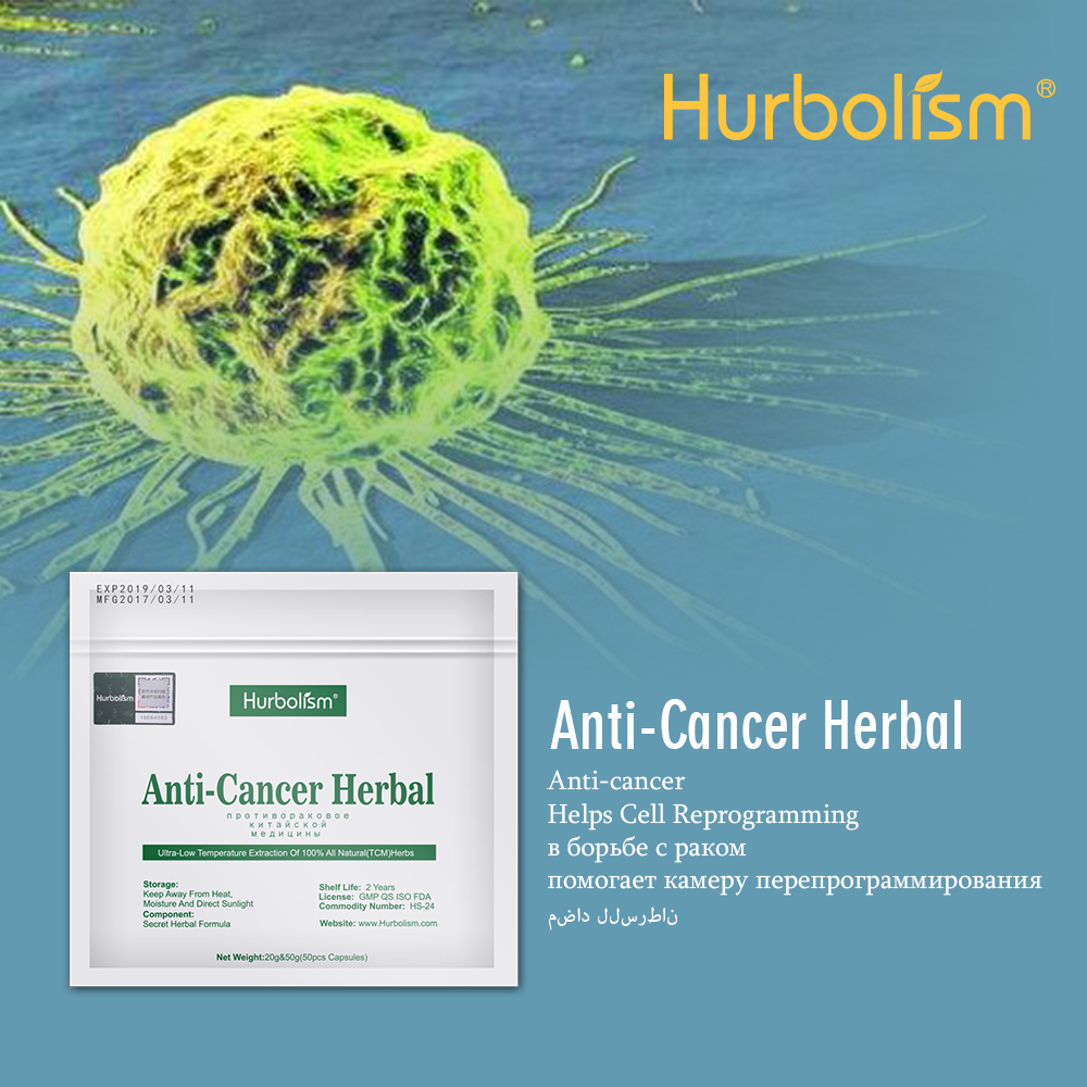 Hurbolism New formula to Anti Cancer Herbal, Enhance Metabolism and Body Immune System against Carcinogenic Factors 50g/lot
