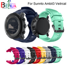 Multi-Color Quality Stylish Sports Watch with Silicone Bracelet Strap for For Suunto Ambit3 Vertical Watch Strap Silicone HOT смарт часы suunto ambit3 vertical hr синий ss021968000