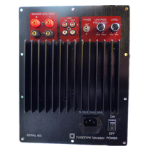 The upgraded version of active subwoofer amplifier board SUB-250 (pure bass amplifier) servo power audio