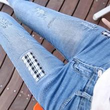 Осенью 2016 новых Корейских женщин джинсы тонкий тонкий отверстие джинсовые брюки студенток
