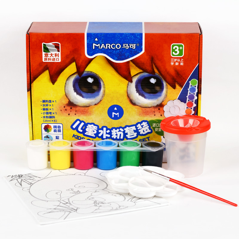Marco 1730 Safe Non-toxic Children Drawing Gouache Paint Set Washable 6 Colors Watercolor Paints for Kids Art Supplies