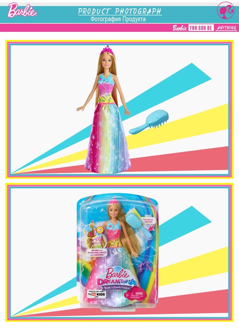 Rainbow Barbie Girl3