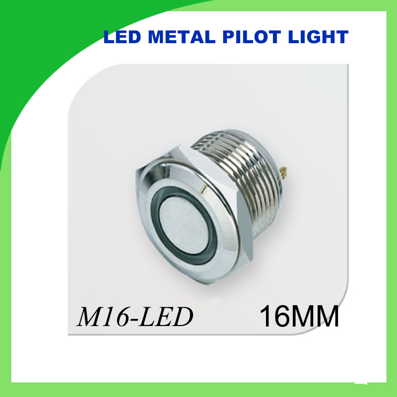 16mm LED metal pilot light waterproof PBT Car modification
