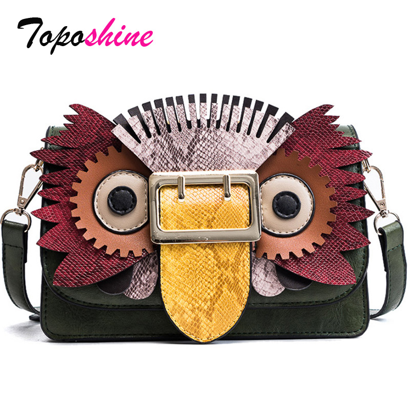 New Winter Personality Wild Owl Bag Female Korean Version Of Simple Casual Shoulder Messenger Bag Hit Fashion Small Square Bag
