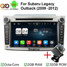 Sinairyu RAM 2 GB ROM 32G Octa Core Android 6.0 Fit Subaru Legacy Outback 2009 2010 2011 2012 Coches Reproductor de DVD de Navegación GPS Radio