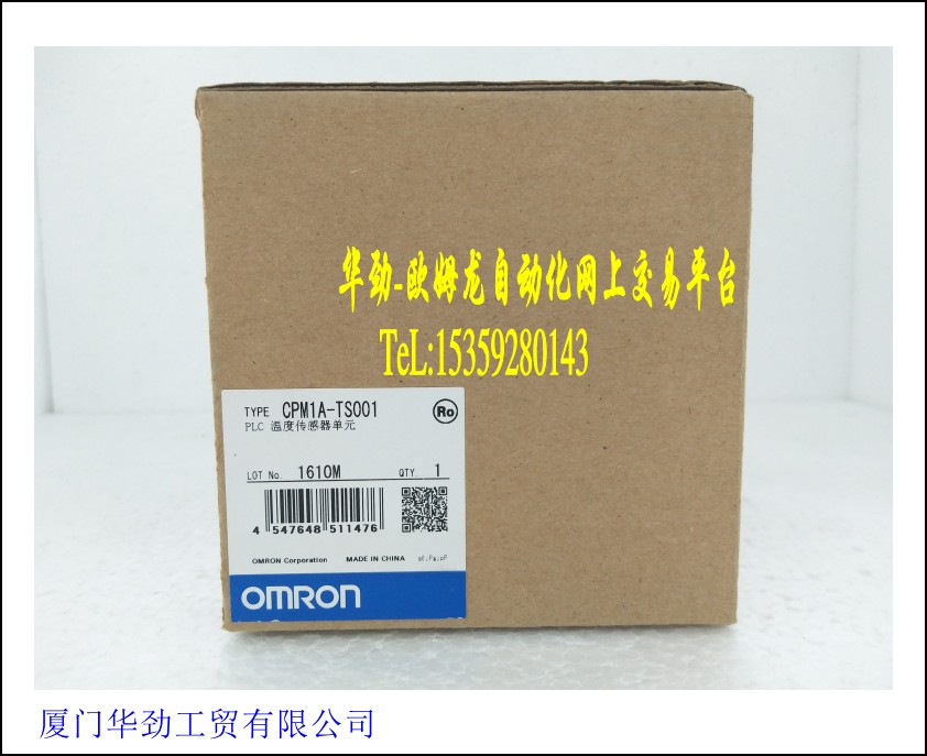 CPM1A-TS001 OMRON Programmable controller original genuine new spotCPM1A-TS001 OMRON Programmable controller original genuine new spot