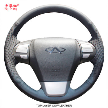 Top Layer Genuine Cow Leather Car Steering Wheel Covers Case for Chery E5 2011 Hand-stitched Customized Steering Cover