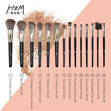 цены New Women Fashion 2019 Makeup Brush Sets Foundation Eyebrow Eyeliner Blush Cosmetic Concealer Make Up Brushes YA213-29