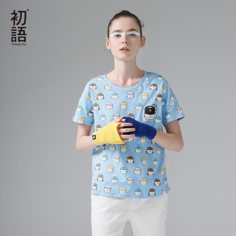T-shirt d'été en coton à manches c ...