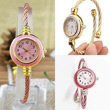 Women's Fashion Casual Steel Wire Quartz Analog Bracelet Bangle Wrist Watch