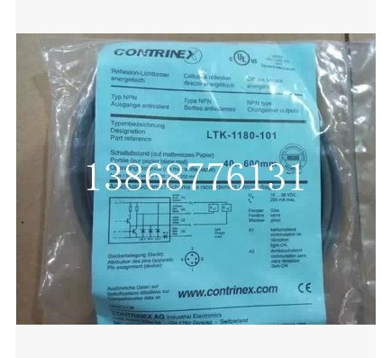New original    LTK-1180-303  Warranty For Two Year new original ii0309 warranty for two year